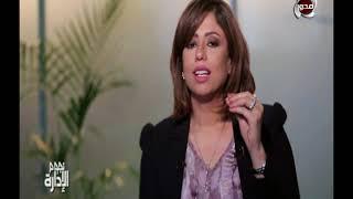 لقاء خاص مع م. خالد حجازي في نجوم الادارة