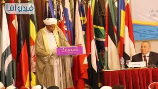 وزير الأوقاف السوداني: مؤتمر الأزهريساهم في  بناء الشخصية الوطنية