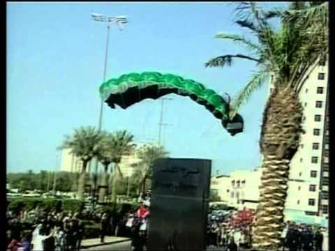 Al-Hamra Tower holds skyfall event