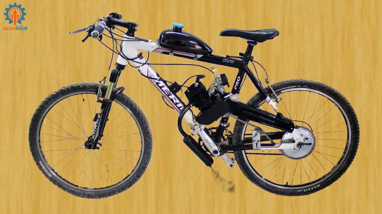 تحويل دراجة هوائية الى نارية تعمل بالبنزين سرعة خيالية Build A Motorized Bike At Home Tutorial Youtube