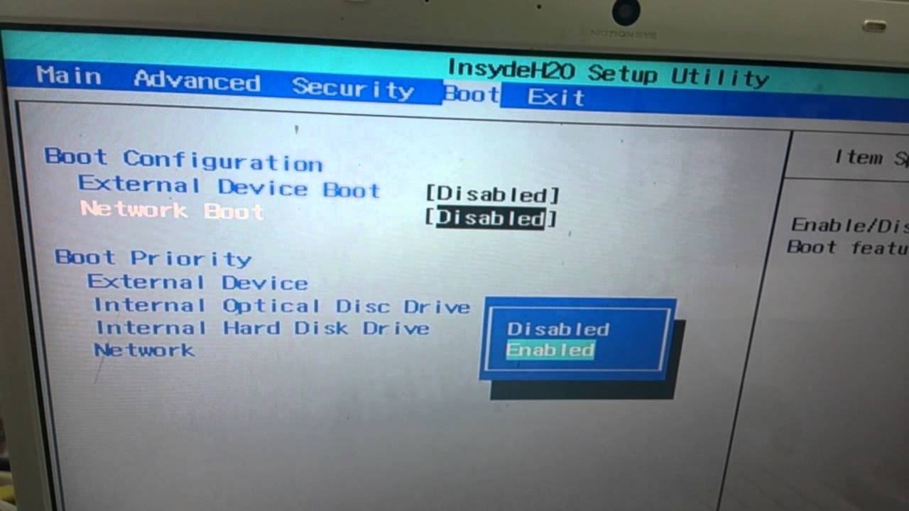 boot sony vaio to bios