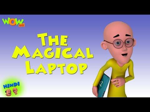 The Magical Laptop - Motu Patlu in Hindi...