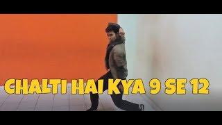 Chalti Hai Kya 9 Se 12 Dance Cover | Judwaa 2 | Dance Choreography