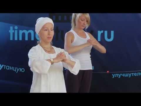 КУНДАЛИНИ ЙОГА   ТЕМА - раскрытие сердца   УРОК 7 на канале таймстади!
