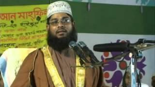 Tafsirul Quran Mahfil, Maulana Abdul Halim part 5