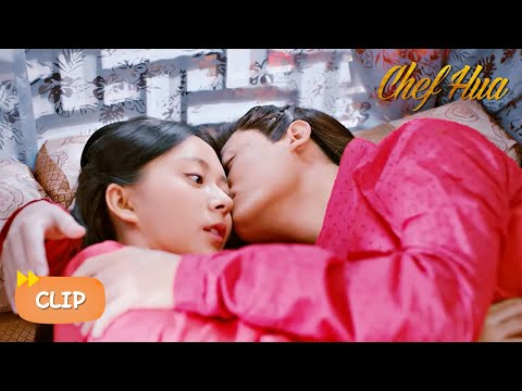 Chef Hua ▶ EP 17 - Why don't you stay in bed with me a little longer?