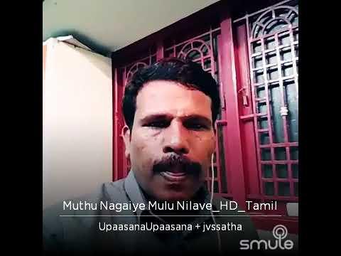 Muthu nagaye mulu nilave.  Smule