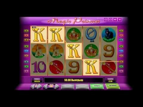 Казино онлайн вулкан поймали бонус на игровом автомате ВИКИНГИ как выиграть в казиноиз YouTube · С высокой четкостью · Длительность: 13 мин41 с  · Просмотров: 22 · отправлено: 9-9-2017 · кем отправлено: Казино Автоматы