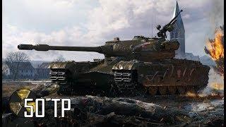 50 TP - Dobre bo Polskie 161(G)