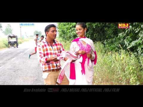 New Haryanvi Song 2017 # Chada 16 वा  Saal # Latest Song 2017 # Rohit Heera # Sheenam Kaitholic # ND