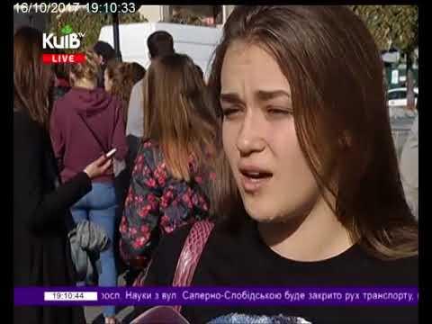 Телеканал Київ: 16.10.17 Столичні телевізійні новини 19.00