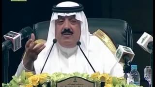 قصة الملك عبدالله رحمه الله مع جيزان وحمى الوادي المتصدع