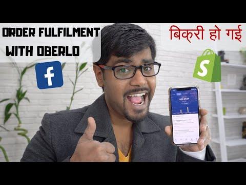 Shopify Order Fulfilment with Oberlo (Hindi) thumbnail