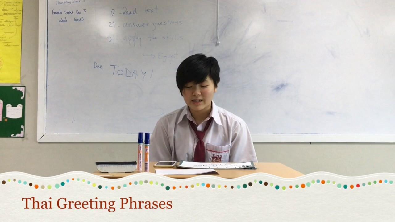 Thai Greeting Phrases Youtube