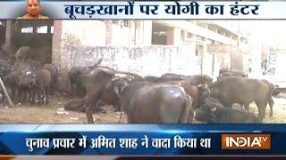 Yogi Adityanath Effect: Several illegal slaughterhouse sealed in Uttar Pradesh