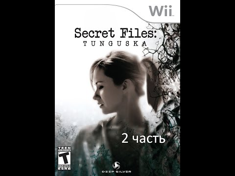 Прохождение Secret Files 2: Puritas Cordis | Секретные материалы 2. Puritas Cordis (3-5)