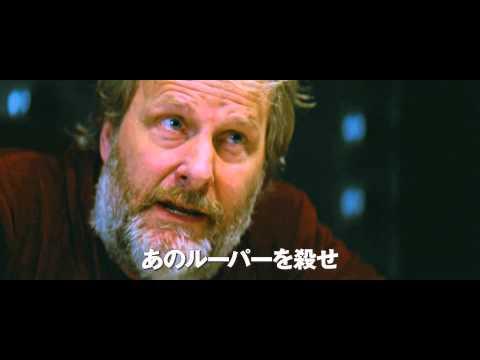 『LOOPER/ルーパー』予告編