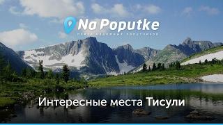 видео Kemerovo city
