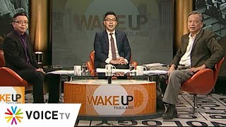 #WakeUpThailand ประจำวันที่ 4 มีนาคม 2564