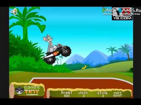 Игра гонки Том и Джерри на мотоциклах - YouTube