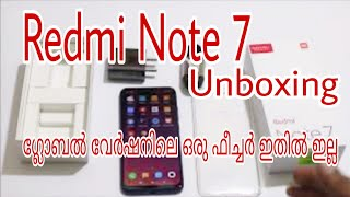 Redmi note 7 Unboxing  Malayalam whats main feature missing in indian version ?