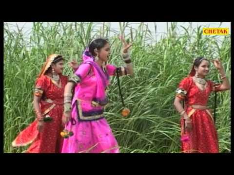 Lahario 08 Rajasthani Lok Geet Chetak
