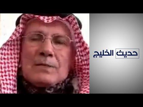 حديث الخليج - عضو مجلس الشورى السابق: إيران تستغل الإسلام السياسي ضد السعودية