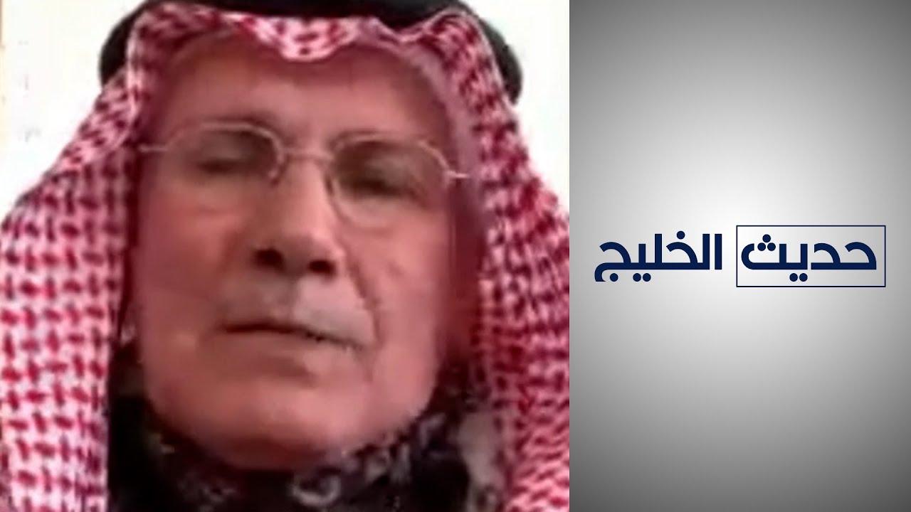 حديث الخليج - عضو مجلس الشورى السابق: إيران تستغل الإسلام السياسي ضد السعودية  - 01:58-2021 / 1 / 21
