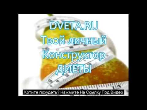 калькулезный холецистит диета