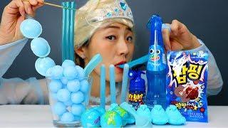 Frozen Elsa blue color food Mukbang 겨울왕국 엘사 파란색 음식 먹방 MUKBANG 로미유브이로그