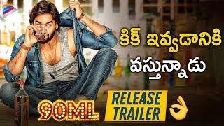 Kartikeyaand#39;s 90ML RELEASE TRAILER | Kartikeya | Neha Solanki | 2019 Latest Telugu Movie Trailers