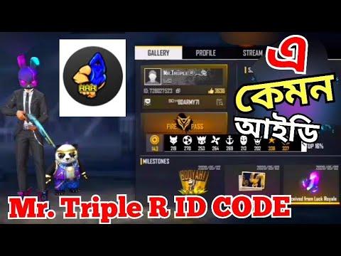 Mr Triple R Id Code Mr Triple R Free Fire Id Code Mrtripler Sragaming Tripler Freefire Youtube