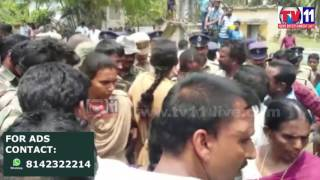 villagers protest against aqua food industry at tundur bhimavaram tv11 news 22nd apr 2017