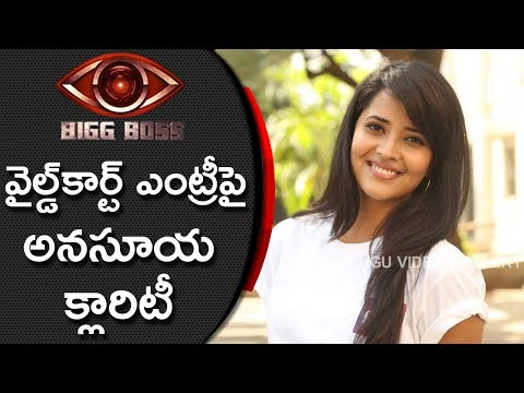 Anasuya Gives Clarity On Entry In Jr NTR Bigg Boss Show | #Ntrbiggbossshowtelugu