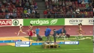 """「ヨーロッパ陸上競技選手権大会」なんと40歳のランナーが優勝した。  40-year-old runner has won """"European Athletics Championships"""""""