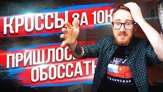 ПРОВЕРКА LOOKBOX - РАЗВОД И КИДАЛОВО?! EVG