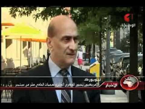 Tunisia TV  September 11