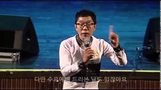 술1 - [아홉시반 주립대학] 총장 김제동 특강 7강
