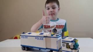 Играю в Лего Сити полицейский грузовик. LEGO City 60044 Выездной отряд полиции.