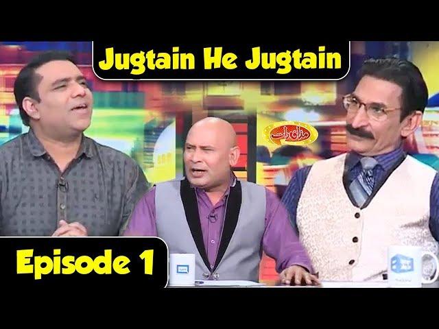 Jugtain He Jugtain | Episode 1 | Mazaaq Raat | Dunya News
