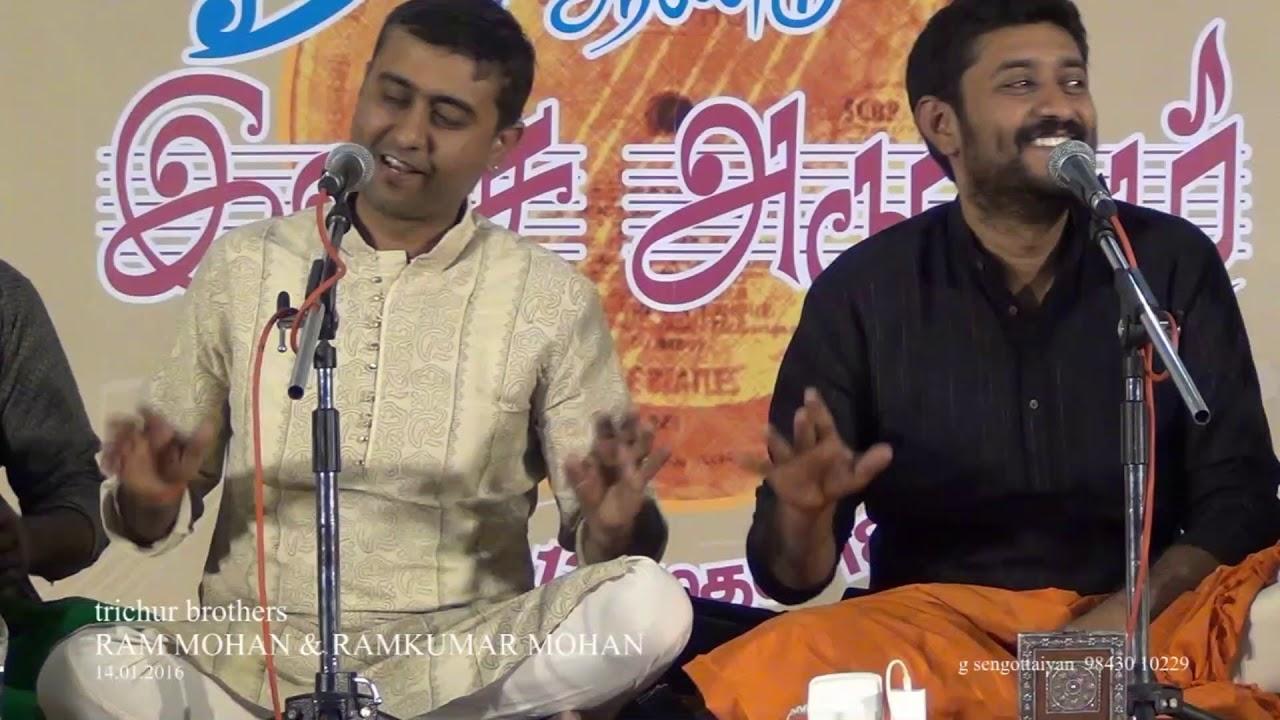Pandureethi - Trichur Brothers - 04 - Tirupur Shanmukhanandha Sangeetha Saba