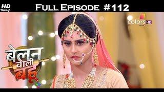 Belanwali Bahu - 4th June 2018 - बेलन वाली बहू - Full Episode