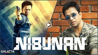 #Arjun Exclusive interview of #Nibunan | This s not my usual police story