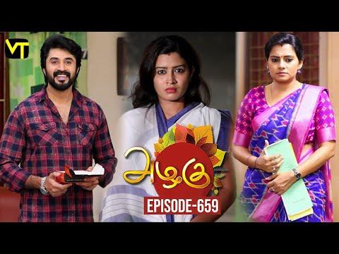 Azhagu - Tamil Serial | அழகு | Episode 659 | Sun TV Serials | 23 Jan 2020 | Revathy
