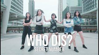 [KPOP IN PUBLIC] SECRET NUMBER(시크릿넘버) _ Who Dis? | Dance cov…