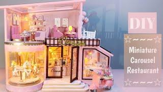 Download Diy Miniature Dollhouse Kit/ Diy Miniature Carousel Restaurant/미니어처 하우스