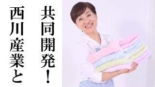 松居一代プロデュース 使い心地の良い高品質の今治タオル 【チャンネル...
