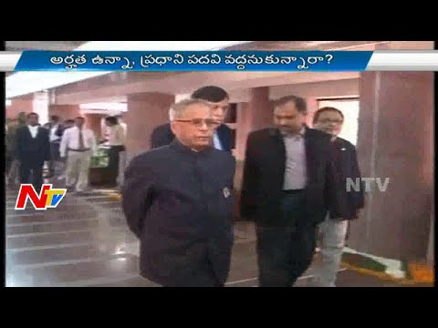 Special Focus on President Pranab Mukherjee's Books || Story Board Part 03 || NTV