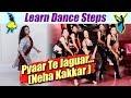 Dance Steps on 'Pyaar Te Jaguar' | Dance on Neha Kakkar's song | Boldsky