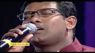 Video Yeshumathi Aaa Sneham Mathi - Pr.  Lordson Antony [Malayalam Christian Song] download MP3, 3GP, MP4, WEBM, AVI, FLV April 2018